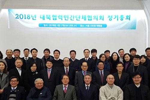 대북지원단체 북민협 21일 방북…우리민족서로돕기운동 다음주 방북 예정