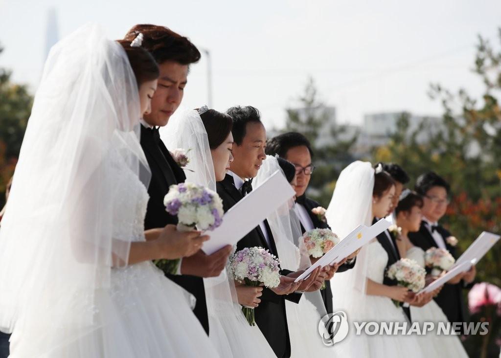 Erstmals über eine Million Familienmitglieder in Südkorea sind