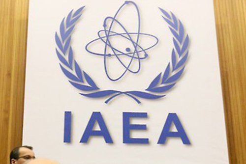 US Underlines IAEA's Important Role in Verification Process