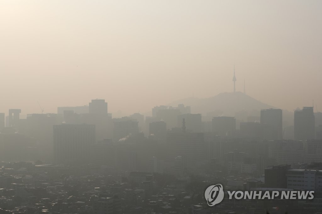 В Сеуле пройдёт форум Северо-Восточной Азии по улучшению качества воздуха
