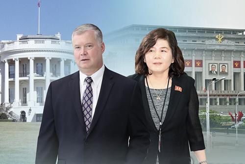 Medien: Arbeitsgespräche zwischen Nordkorea und USA anscheinend abgesagt