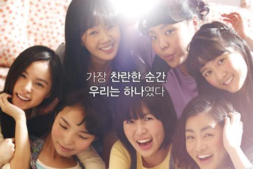 CJ ENM coproducirá el remake de Sunny en Hollywood