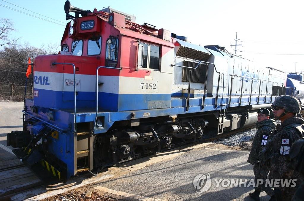 S. Korean Inspector Train Runs in N. Korea for Re-Connection Survey