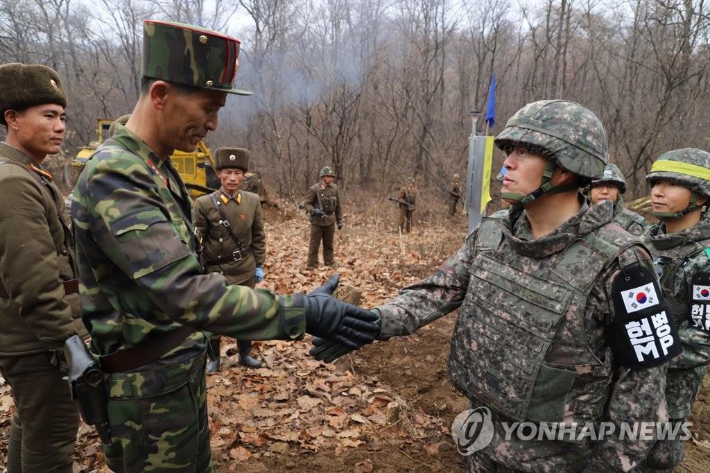 南北韩30日结束炸毁监视哨所和扫雷工作