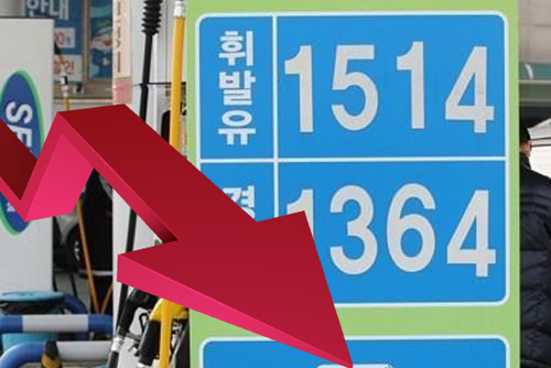 Стоимость топлива в РК продолжает снижаться