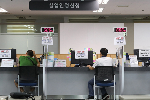 За первые 11 месяцев 2018 года объём выплаченных пособий по безработице достиг 6 трлн вон