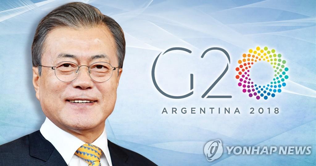 Südkorea und Südafrika wollen Wirtschaftszusammenarbeit vorantreiben