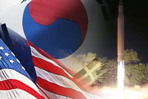 Рабочая группа РК и США по проблемам КНДР провела очередное заседание