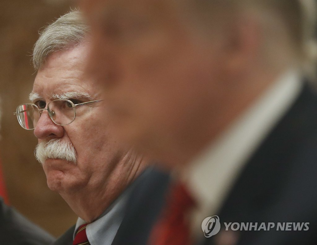 Bolton: N. Korea's Failure to Meet Commitments Requires Second Summit
