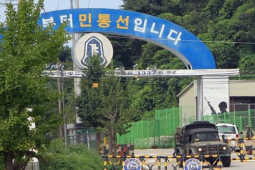 Les zones de protection militaire sont partiellement déclassées