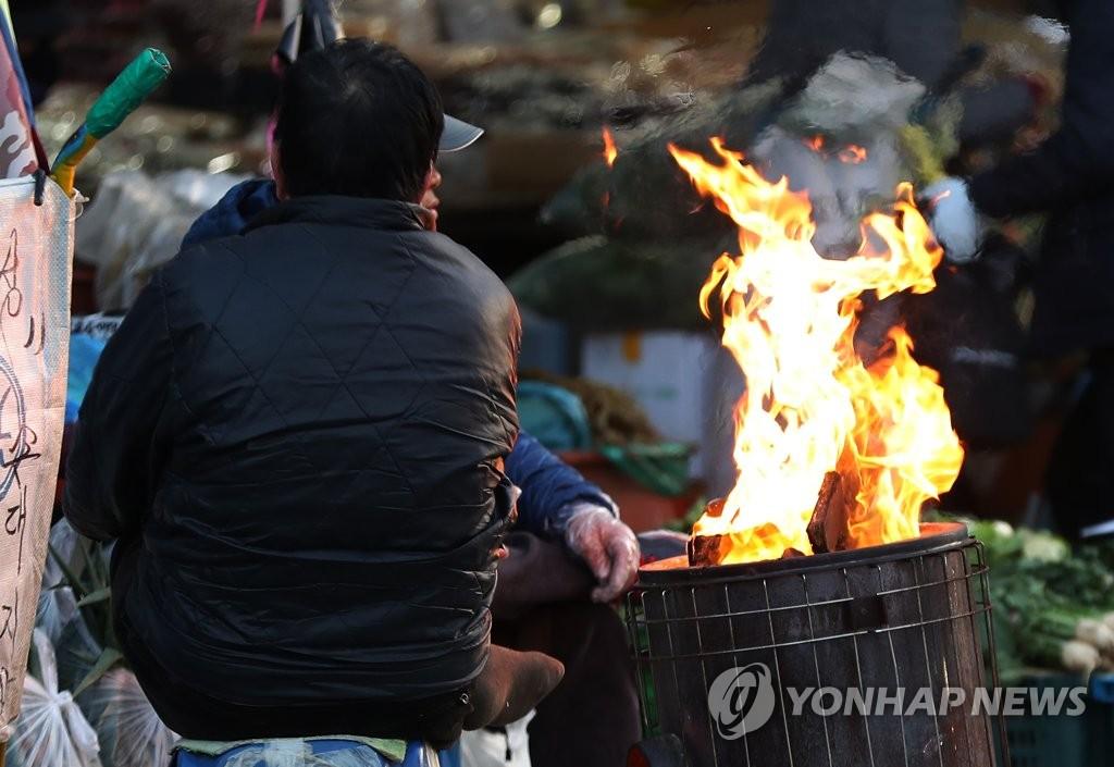 Korea Selatan Pertama Keluarkan Peringatan Waspada Udara Dingin pada Hari Rabu