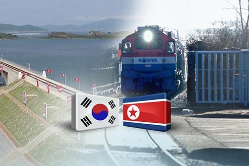 京义线铁路韩方调查团5日结束调查返韩