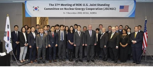S. Korea, US Hold Annual Nuclear Energy Cooperation Meeting