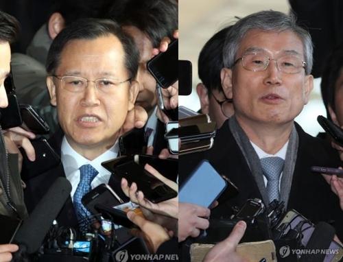 Abus de pouvoir judiciaire : deux ex-juges de la Cour suprême entendus par un tribunal