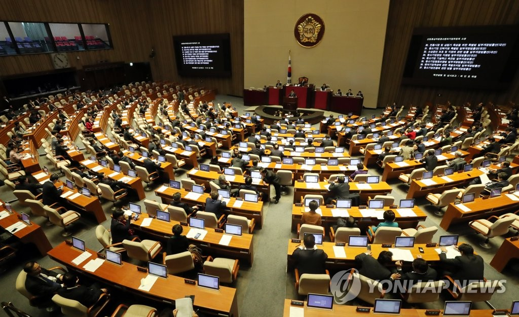 Parliament to Hold Extra Session to Discuss Pending Bills