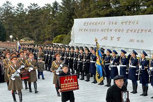金正恩近日未露面 或在考虑今年内访韩问题