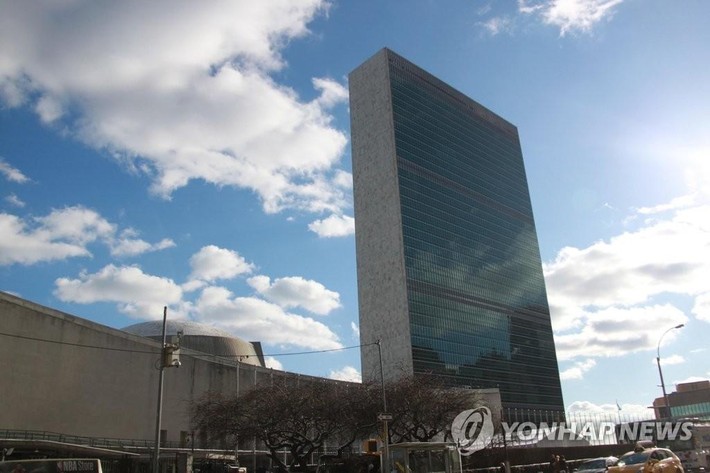 L'Onu appelle la Corée du Nord à abandonner son programme nucléaire