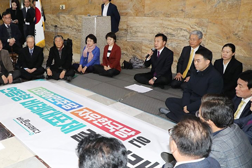 오후 4시 국회 본회의 개최…야3당, 선거제 개편 강력 촉구