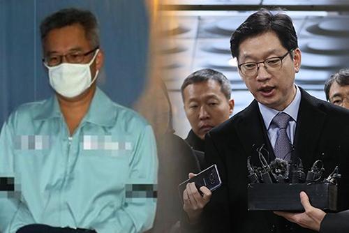 김경수·드루킹 4개월만의 대면...킹크랩 시연 등 놓고 공방 예상