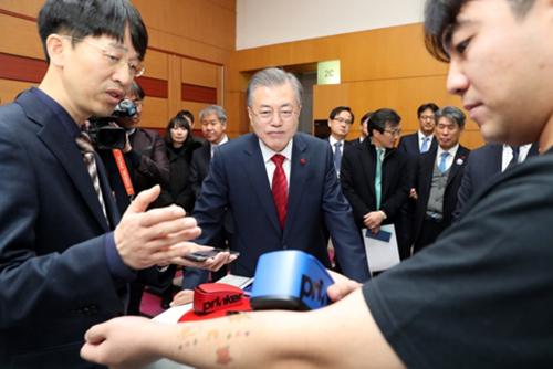 Dukungan Kinerja Presiden Moon Jae-in Terendah Sejak Dilantik