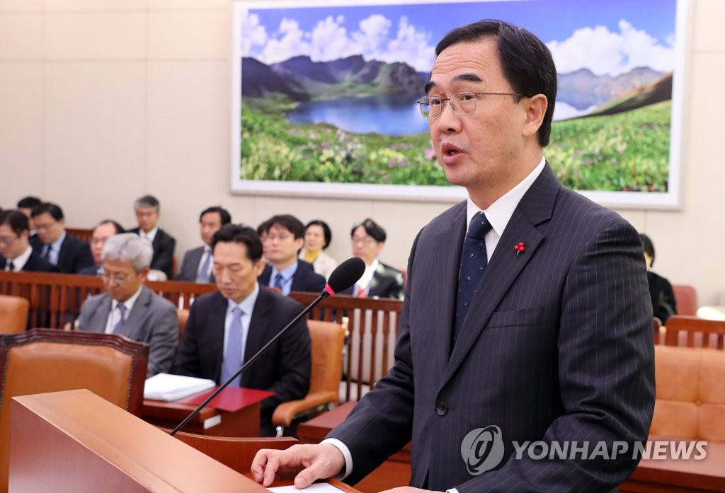 Unification Minister: Two Koreas Consulting Kim Jong-un's Seoul Visit