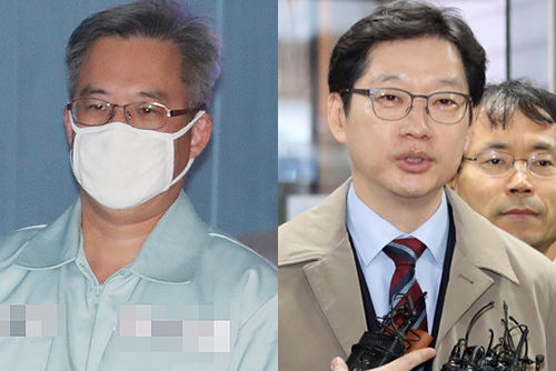 Blogger 'Druking' Claims South Gyeongsang Gov. Saw Rigging Software