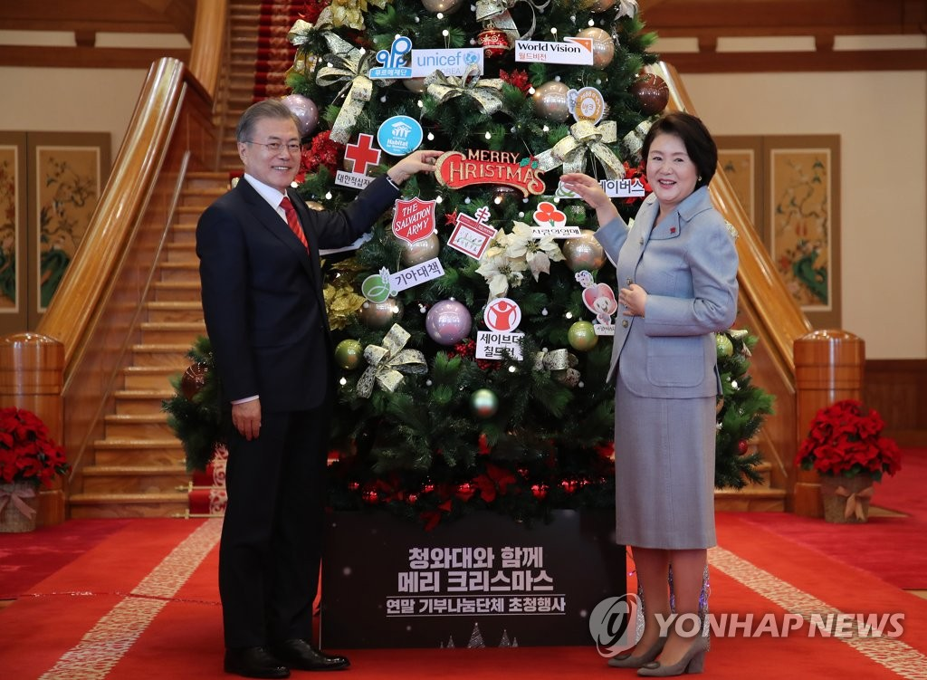 Moon Invites Major Charity Groups to Top Office