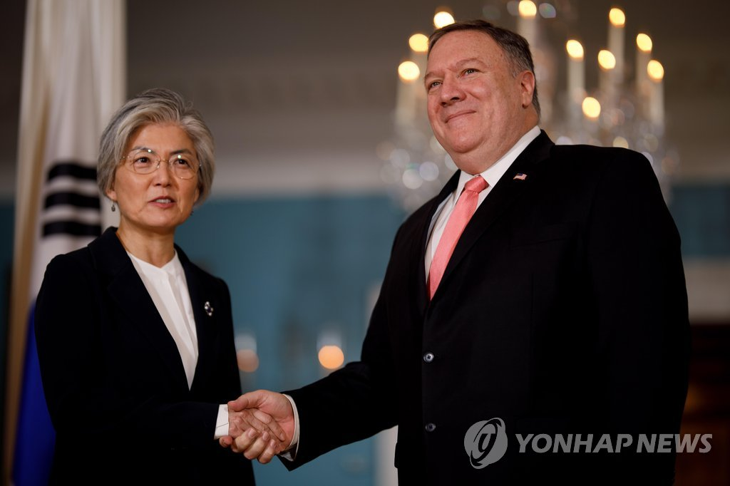 Top Diplomats of S. Korea, US Vow Continued Cooperation on N. Korea