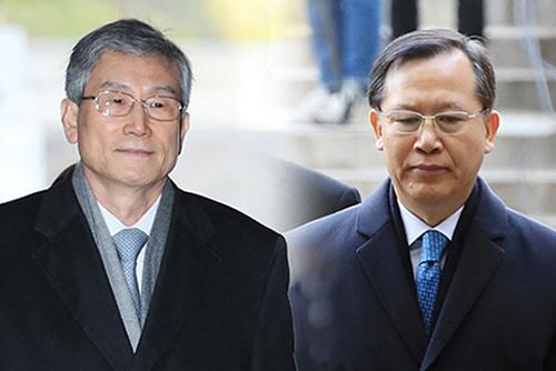 '사법농단' 박병대·고영한 전 대법관 구속영장 기각