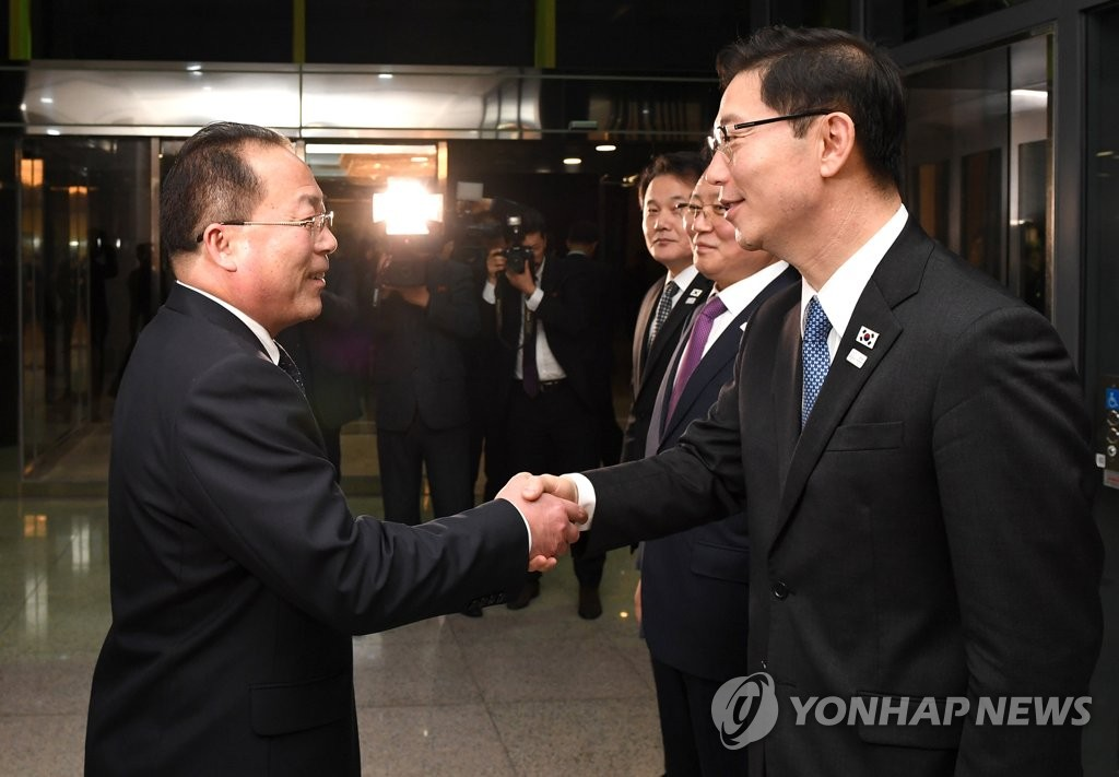 Heads of Inter-Korean Joint Liaison Office to Hold Talks Friday