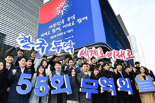 Corea del Sur celebra el 55º Día del Comercio