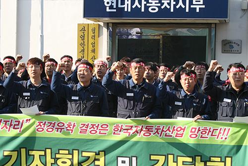 """현대·기아차 노조 7일 파업 유보…""""광주형 재추진하면 또 파업"""""""