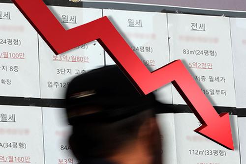 올해 전·월세 물가상승률 0.7%, 12년 만에 가장 낮아