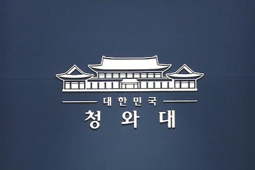 설설 끓는 김정은 '서울 답방'…말 아끼는 청와대