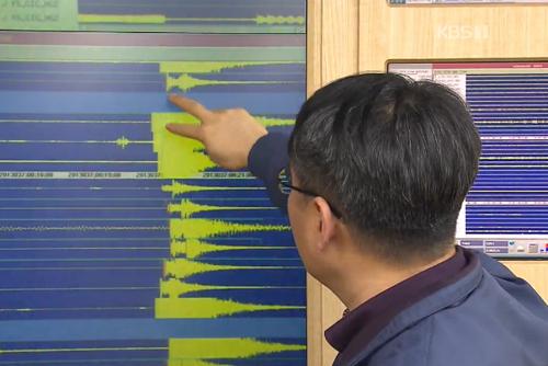 경북 구미시 북북서쪽 지역서 규모 2.4 지진 발생