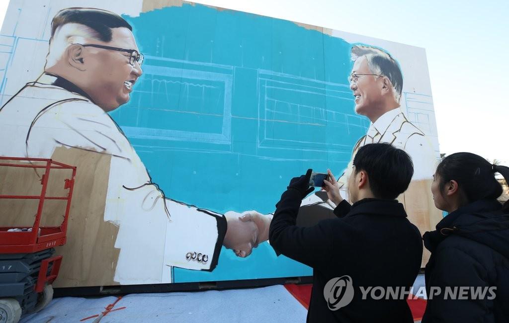 Top Office Says Won't Rush N. Korea on Leader's Seoul Trip