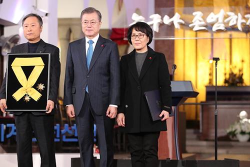 La Corée du Sud célèbre le 70e anniversaire de la Déclaration des droits de l'Homme