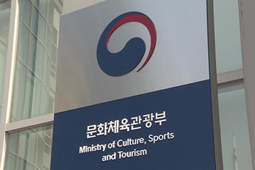 文化体育観光部「東京五輪は参加すべきだが、独自の食事供給」