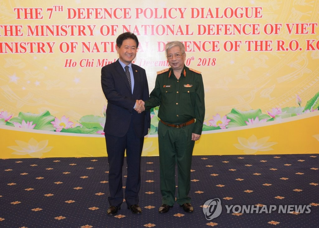S. Korea, Vietnam Agree to Launch Working-Level Defense Talks