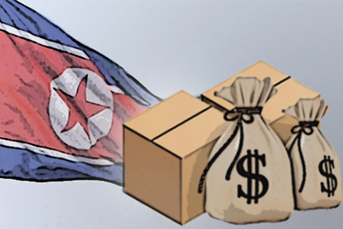 Сумма гуманитарной помощи КНДР сокращается