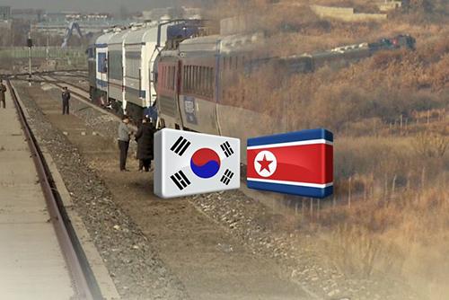 Сеул подготовит план соединения железных дорог Юга и Севера до конца этого года