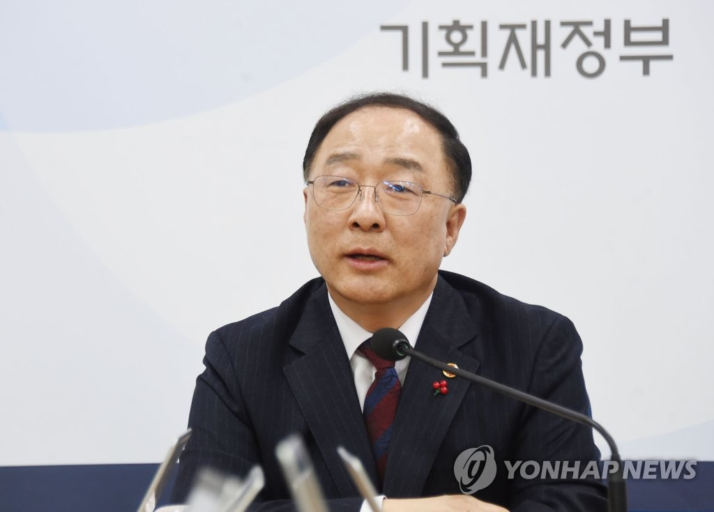 New FM Vows to Reflect Opinions to Strengthen Policy Measures