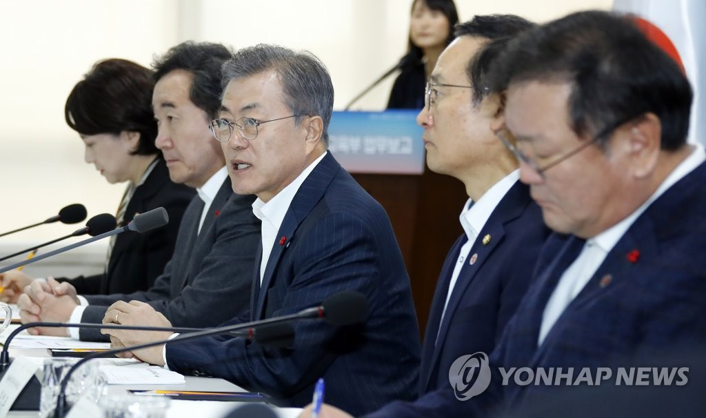 Moon Calls for More Transparent, Fair Education Policy
