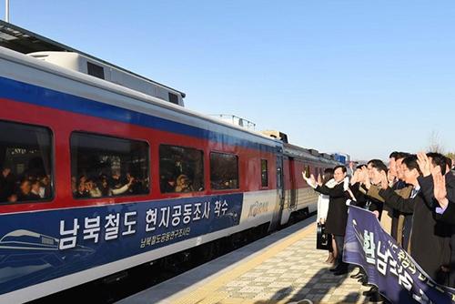 韩政府为重启南北韩铁路连接项目做准备