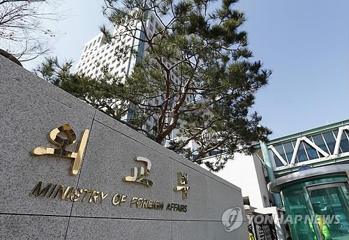 S. Korea's Foreign Ministry Seeks to Create China Bureau