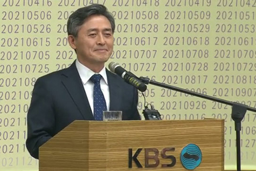 New KBS Chief Vows Sweeping Structural Reform Next Year