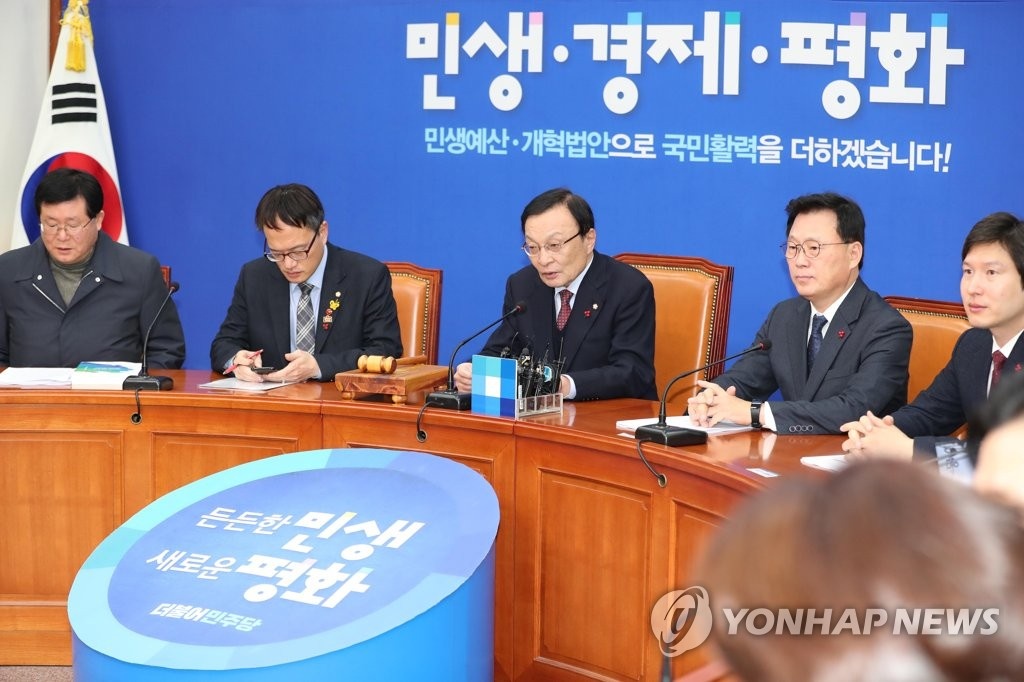 DP Agrees to Discussions on Electoral Reform, LKP Reveals Negative Outlook