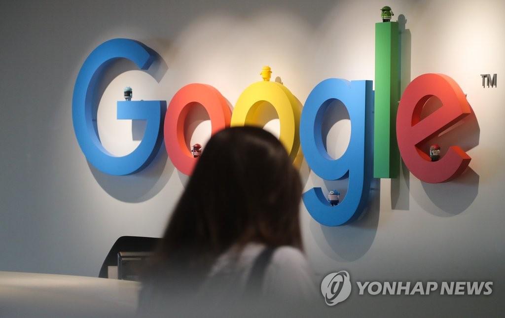 إجراء تحقيقات ضريبية مع شركة غوغل كوريا