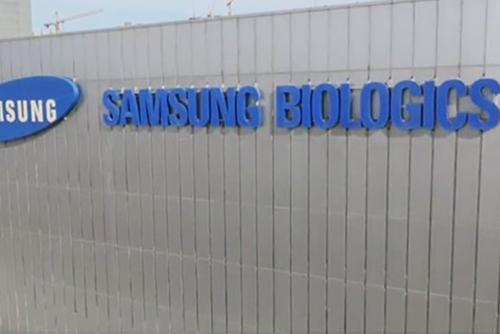 Prosecutors Raid Samsung BioLogics, Accounting Firms