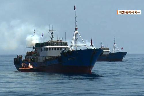 Chinesische Fischkutter wegen illegalen Fischfangs im Ostmeer aufgebracht